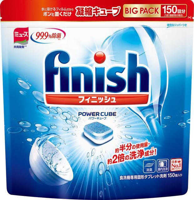フィニッシュ 洗剤 洗 食 機