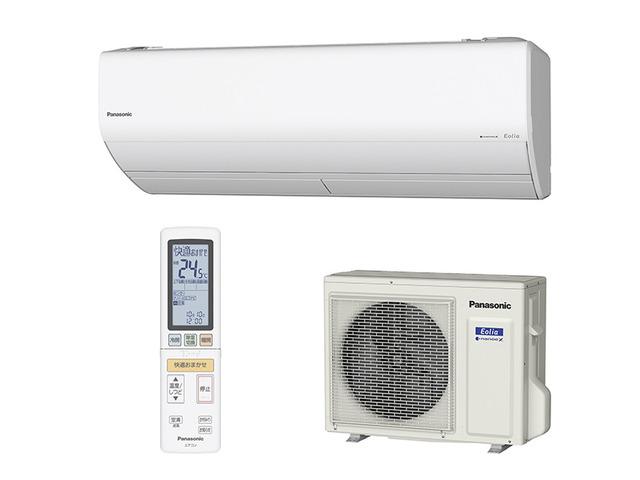 写真:インバーター冷暖房除湿タイプ ルームエアコン CS-X259C