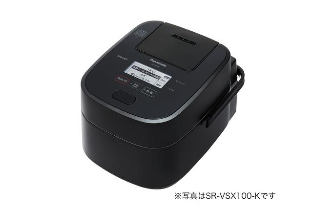 写真:スチーム&可変圧力IHジャー炊飯器 SR-VSX180