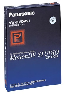 MotionDV STUDIO VW-DMDVS1