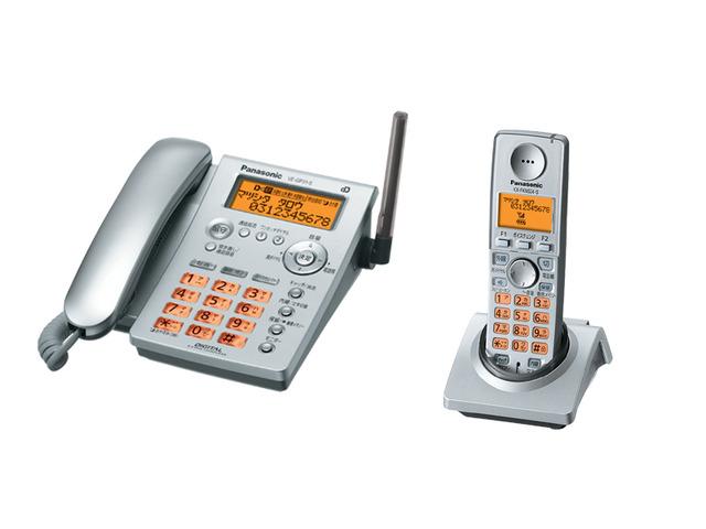 コードレス電話機 VE-GP31DL 商品概要 | ファクス/電話機 | Panasonic