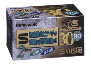 S-VHS-Cビデオテープ(ムービー用) NV-STC30XDK2
