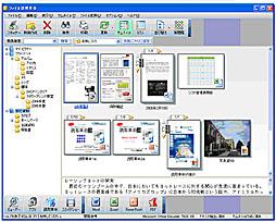 ファイル 管理 革命 lite ダウンロード