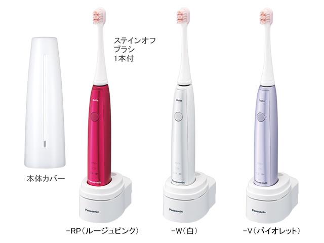 歯ブラシ パナソニック 電動