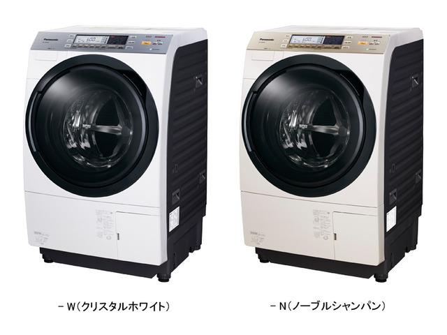 ドラム 機 洗濯 パナソニック 式 【Panasonicドラム式洗濯乾燥機】正直レビュー