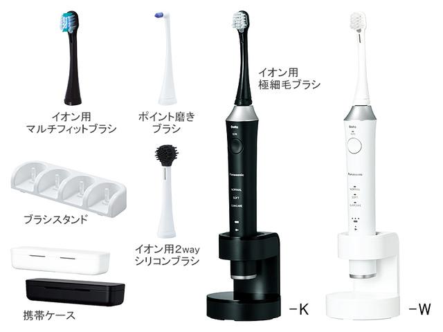 音波振動ハブラシ ドルツ EW-DE54 商品概要 | オーラルケア | Panasonic