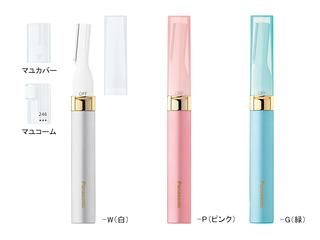 フェリエ フェイス用(ピンク) ES-WF40