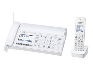 デジタルコードレス普通紙ファクス(子機1台付き)(モカ) KX-PD304DL