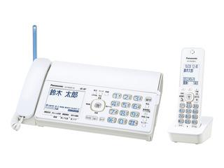 デジタルコードレス普通紙ファクス(子機1台付き)(ブラウン) KX-PD503DL
