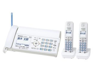 デジタルコードレス普通紙ファクス(子機2台付き)(ホワイト) KX-PD503UW