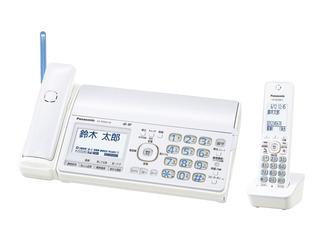 デジタルコードレス普通紙ファクス(子機1台付き)(ホワイト) KX-PD552DL