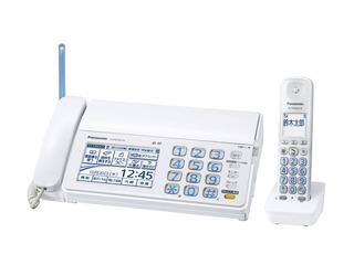 デジタルコードレス普通紙ファクス(子機1台付き)(ホワイト) KX-PD703UD