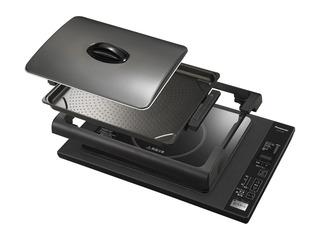 HP1100