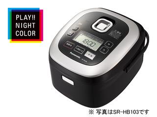IHジャー炊飯器 SR-HB183-CK