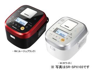 スチーム&可変圧力IHジャー炊飯器(ルージュブラック) SR-SPX183