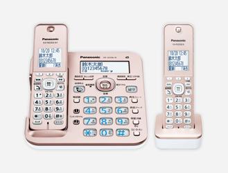固定 電話 パナソニック パナソニックの電話機おすすめ13選【2021年版】