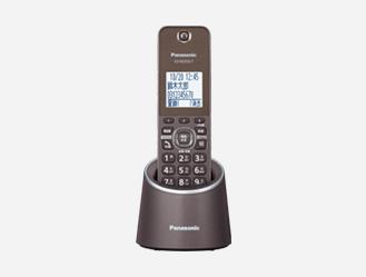 固定 電話 パナソニック 電話機