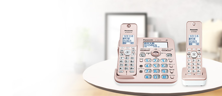 迷惑電話防止対策 | VE-GD55 | 電話機 | Panasonic
