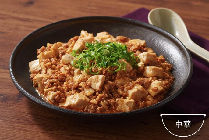 麻婆豆腐の画像です。