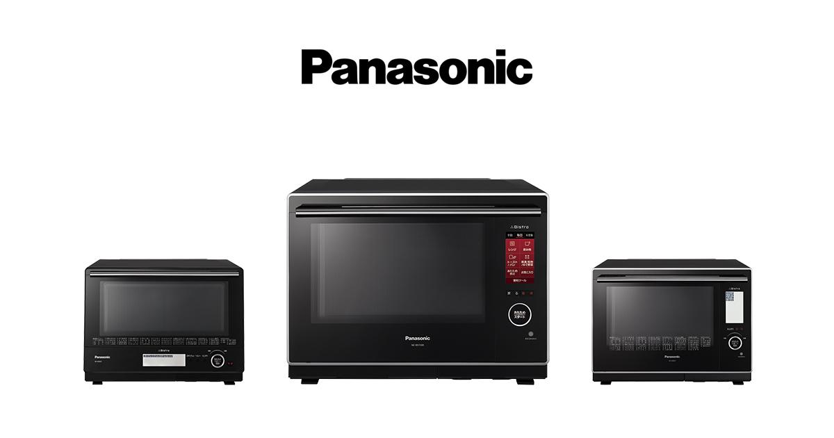 レンジ パナソニック オーブン 【2021年最新】電子レンジのおすすめ20選 単機能からスチームオーブンレンジまで紹介