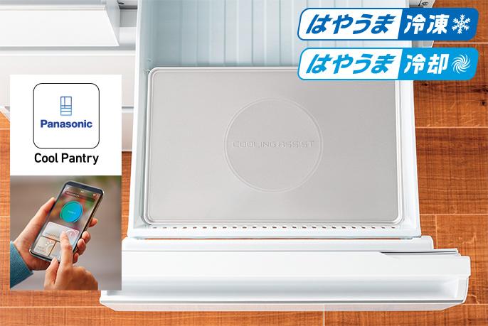 Panasonic冷凍庫の急速冷凍室