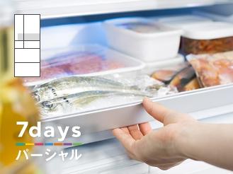 パーシャル室に肉や野菜が保存されている画像です。微凍結パーシャルの特長ページにリンクします。