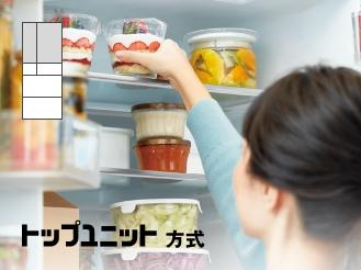 冷蔵室の食品を出し入れしている女性の画像です。冷蔵室の特長ページにリンクします。