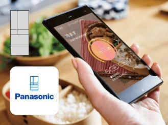 スマホ画面にアプリが表示されている画像です。専用アプリ「Cool Pantry」の特長ページにリンクします。