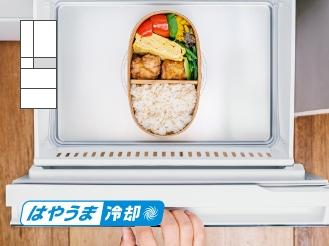 クーリングアシストルームにお弁当が入っている画像です.クーリングアシスト特長ページにリンクします。
