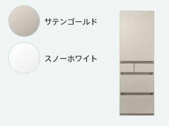 NR-E455PXの商品写真です。クリックすると商品ページにリンクします。