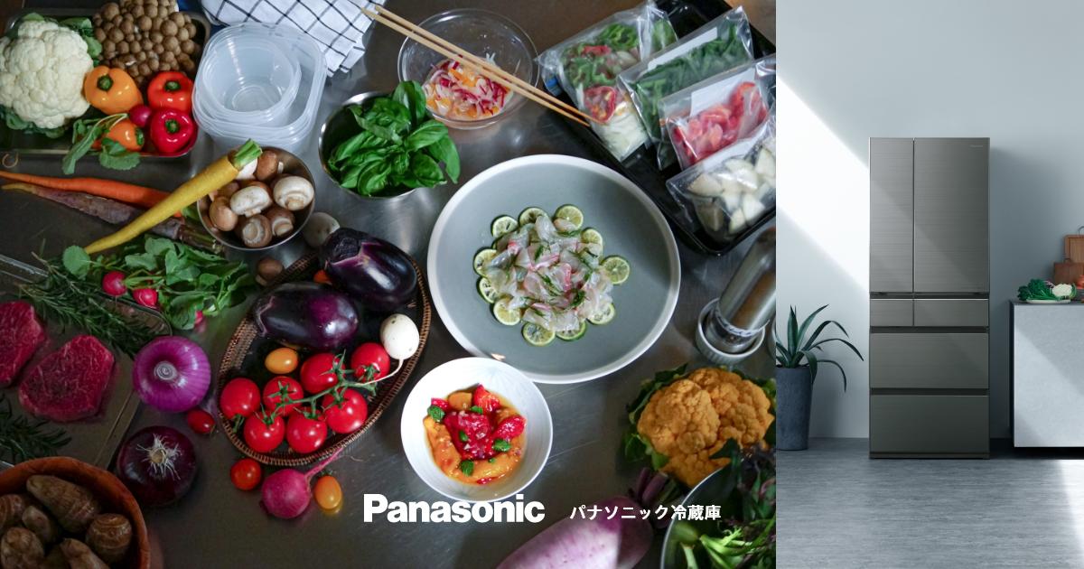 冷蔵庫 | Panasonic