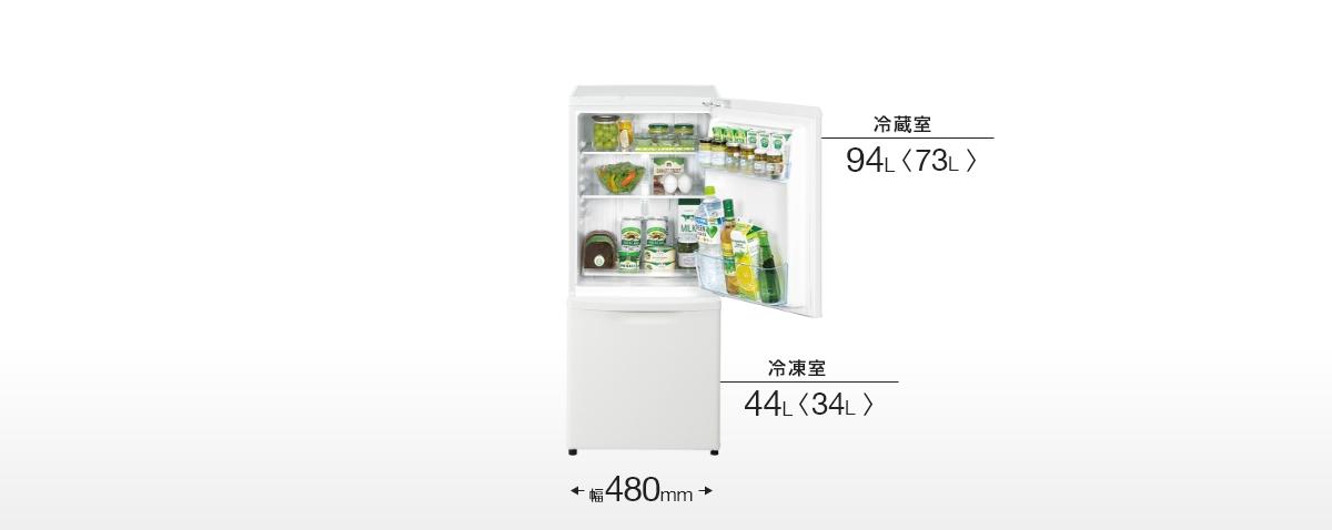 冷蔵室94L<73L>。冷凍室44L<34L>。