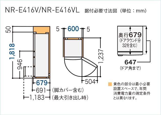 NR-F416V/NR-E416VL据付必要寸法図。高さ1818mm、最小必要設置高さ1868mm、下3段まで946mm、奥行679mm、最大引出し時1183mm、幅600mm、最小必要設置幅610mm、ドア504mm、ドア開口時奥行1237mm