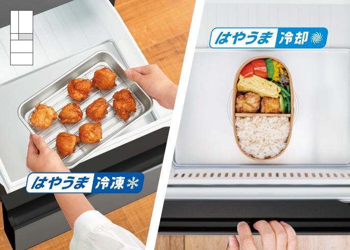 クーリングアシストルームに唐揚げとお弁当が入っている画像です。唐揚げの画像部分に「はやうま冷凍」ロゴ、お弁当の画像部分に「はやうま冷却」ロゴがあります。