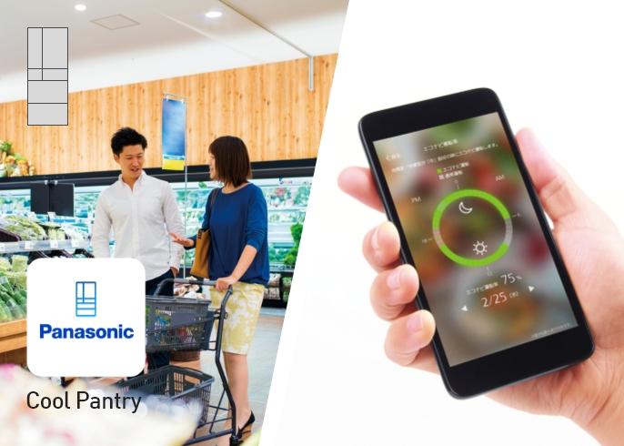 買い物をしている男女と、スマートフォンでエコナビ運転を確認している様子のイメージ画像です。クリックすると詳細ページに移動します。