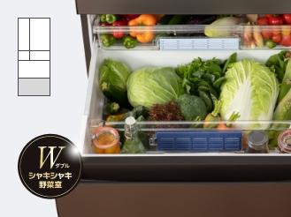 Wシャキシャキ野菜室に新鮮な野菜が保存されている画像です。クリックすると該当ページに移動します。