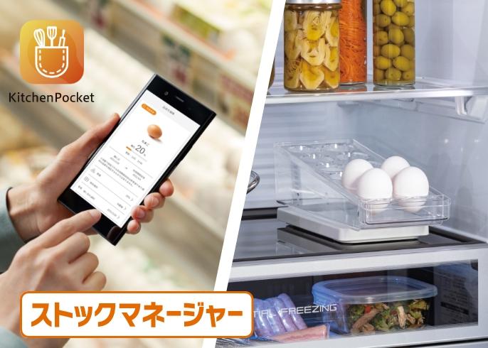 スマートフォンを確認しながら、スーパーで卵を手に取っている女性の画像です。クリックすると詳細ページに移動します。