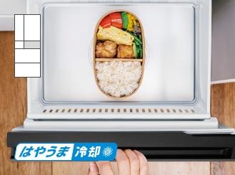 クーリングアシストルームにお弁当が入っている画像です。クリックすると該当ページに移動します。