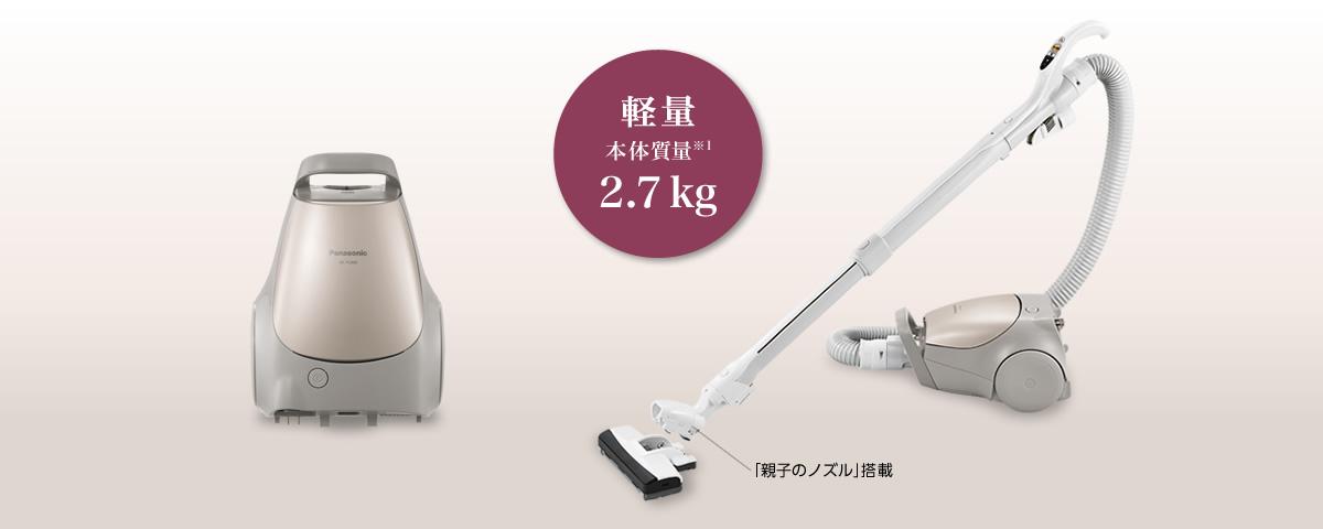 紙パック式掃除機 MC-PJ20G