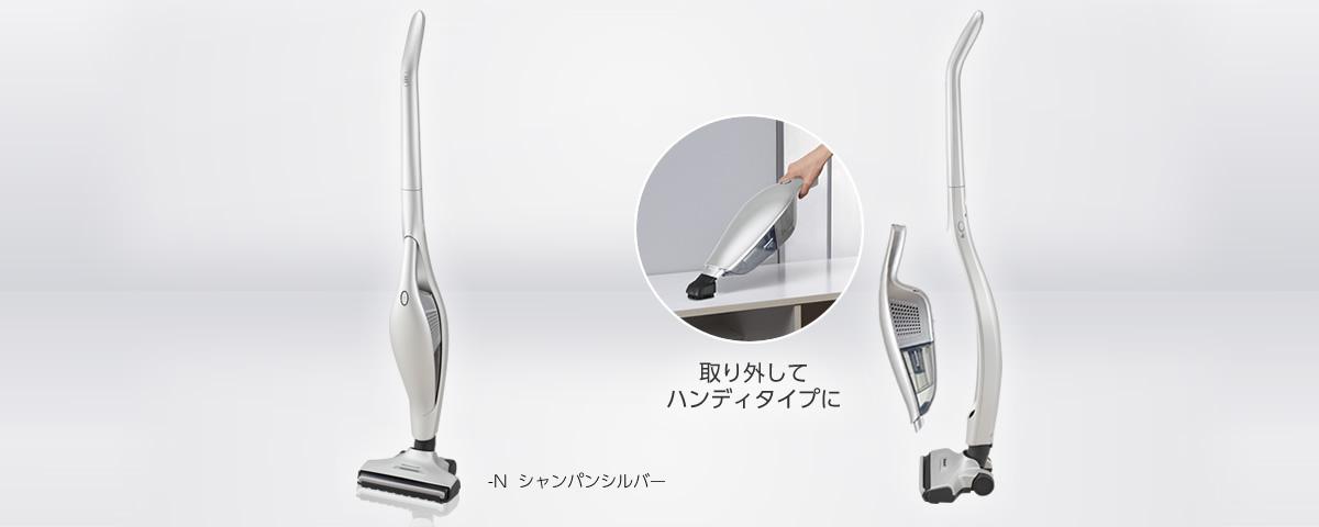 コードレススティック掃除機 MC-SB10Jの商品写真です。本体中央部を取り外してハンディタイプにもなる様子が写真で説明されています。