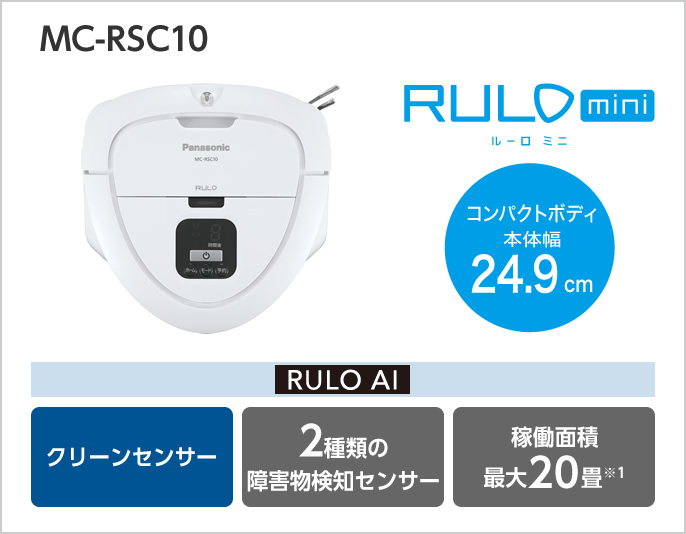 MC-RSC10