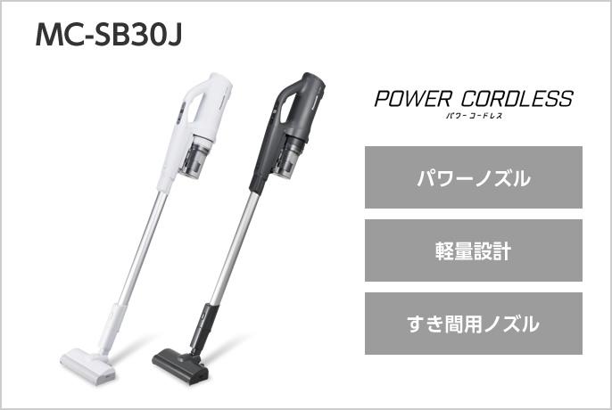 MC-SB30J
