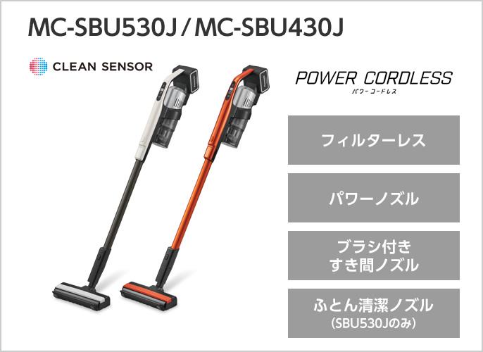 MC-SBU530J/MC-SBU430J