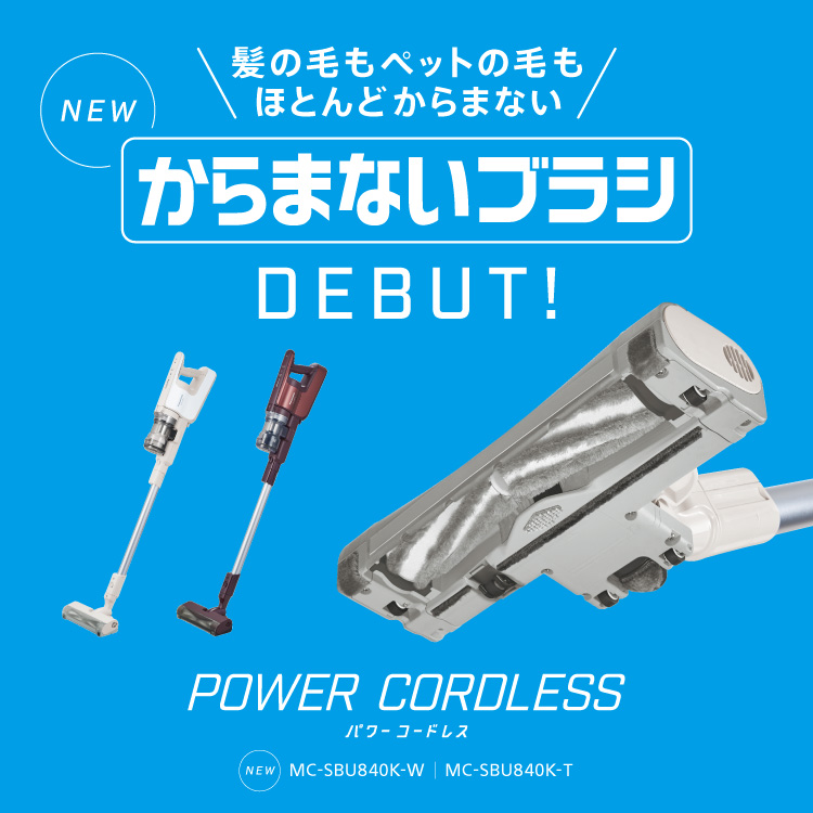 スティック掃除機 | 商品一覧 | 掃除機・クリーナー | Panasonic