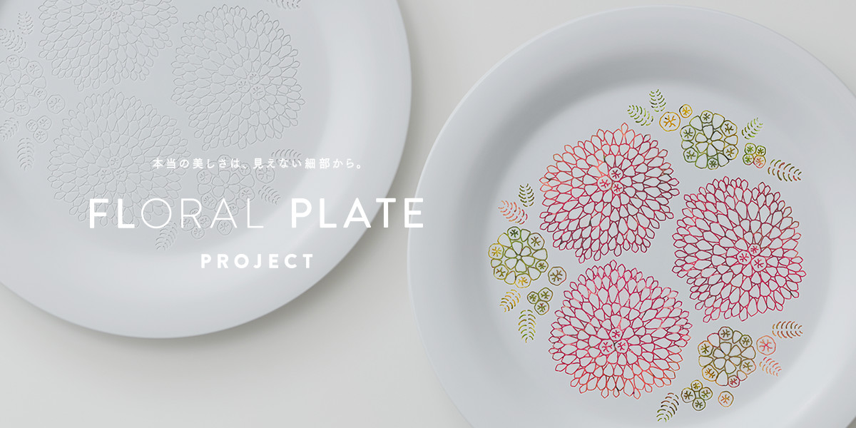 FLORAL PLATE PROJECT
