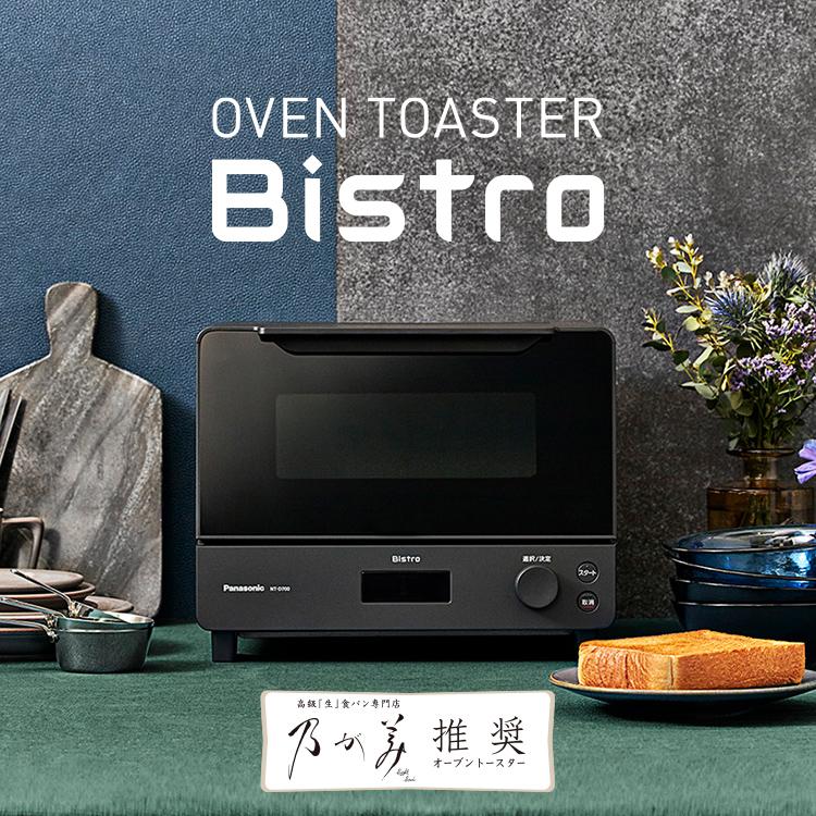 トースター パナソニック オーブン