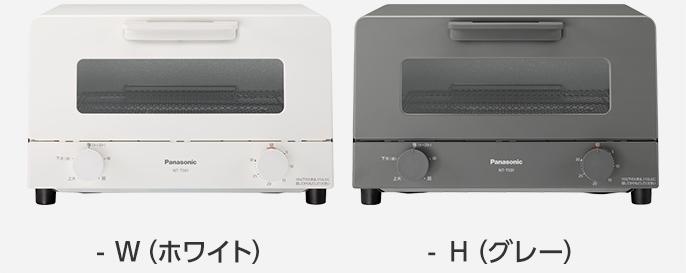 オーブントースター NT-T501