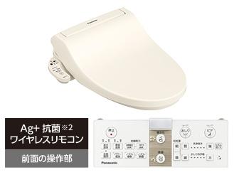 温水洗浄便座 ビューティ・トワレ DL-WPシリーズ