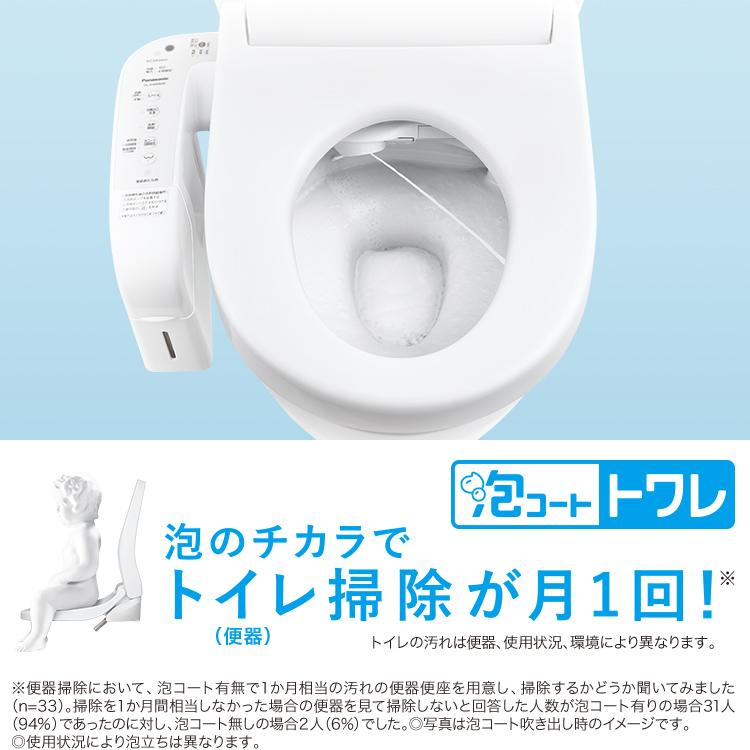 洗浄 便座 温水 温水洗浄便座の使い過ぎは危険?デメリットと正しい使い方 [医療情報・ニュース]