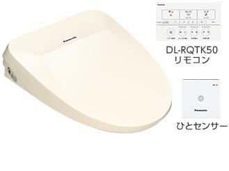 RQTKシリーズ DL-RQTK50リモコン ひとセンサー